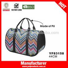 2015 new pet products elegant pet carrier bag