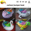 2014 summer best-selling kids inflatable electric cartoon bumper boat
