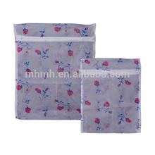 Set 2 Rose Net Mesh Laundry Washing Machine Bags Wash Protect Clothing Lingerie