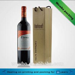 2014 hot sale kraft paper wine packaging bag