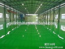 Waterborne two-Component Epoxy Floor Coating