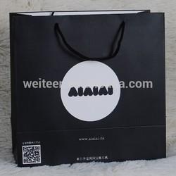 Black kraft paper shopping tote bags