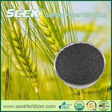 Natures bio Organic Fertilizer