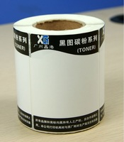 custom printed logo sticker competitive price direct thermal label sticker for supermarket