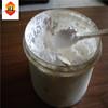 Wholesale & bulk high quality health food agar agar powder of china in alibaba (cas:9002-18-0)