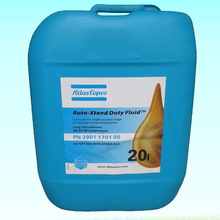 oil/air compressor oil/20L air compressor oil 6000hours/lubricant/