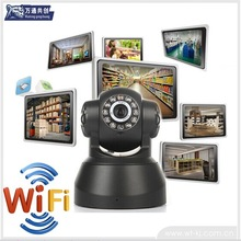 p2p wifi ip camera with free uid CMOS 300,000 pixels Audio:two-way P/T:H 270 V 90,RPM:15