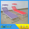 aluminium portable camping bed beach colorful beach chair sunbed outdoor furniture