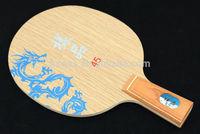 NO.45 professional table tennis blade Oak Wood Ayous