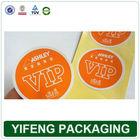 Printing Custom Kraft Paper Adhesive Label,Logo Printed Roll Adhesive Sticker Label,Cosmetic Adhesive Label