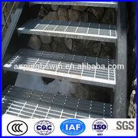high qualtiy galvanized ladder step