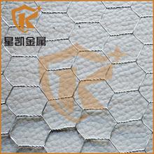 Animal breeding weave type galvanized hexagonal wire mesh fence