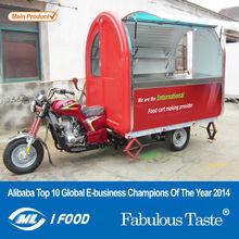 2014 mais novo factory outlet comida móvel vans