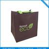 non woven bag,reusable non woven shopping bag ,pp non woven bag with lamination