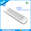 2.4G wireless mini keyboard and mouse& Infrared Remote Control Audio Chat for TV