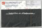 coated waterproof fabric slub denim (UN88600C)