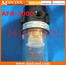 High quality AFR 2000 12v rechargeable valve regulated lead acid battery