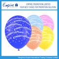 متنوعة الألوان المطبوعة البالون اللثي مخصص للترويج