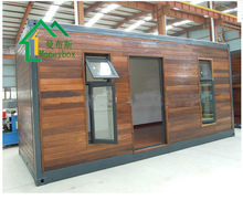 simple/economic modular/portable/movable standard wooden container living house/home for bedroom