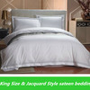 King Size & Jacquard Style sateen bedding