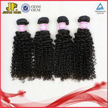 JP Hair Health And Cheap Brazilian Virgin Deep Curly Hair Bundle