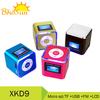 Digital Clock Solar Dynamo Radio for Outdoor or Home