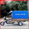 KAVAKI Motorcycle 150cc/175cc/200cc/250cc China Three Wheel Motorcycle Hot Sale in 2014