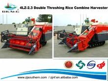 combine harvester chain paddy price combine harvester agriculture combine harvester mini rice wheat combine harvester