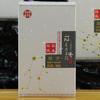 Gemini ZIRUI brand non fermented leaf Pu-erh tea