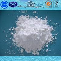 2015 Hot Sale Superfine Aluminium Hydroxide Gel Powder