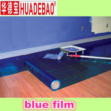 australia Carpet Film Applicator