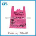 bolsa de embalaje del fabricante del pe de colores de plástico bolsas camiseta para el cliente designe