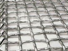 STONE CRUSHER kevlar mesh