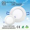 Best Selling High-quality custommade 24v led panel light pcb
