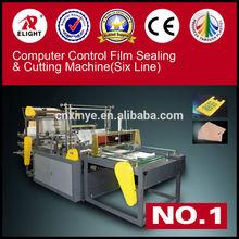computer control carrying bag sealing and cutting machine Shopping bags