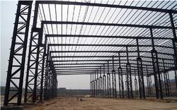 Environmental steel nice price light gauge steel steel frame design