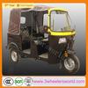 Alibaba Website China Newest Design 200cc Tuk Tuk Passenger Tricycle Sale