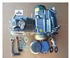 Dirt Pit bike YX BRAND 125CC ENGINE