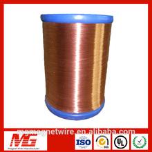 26 gauge Round copper enamel coated magnet wire in nz