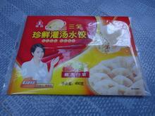Custom biodegradable food packaging