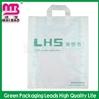 Premium cheap eco silk shopping bags