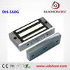 60KG/100lbs mini invue security lock magnetic key for cabinet,locker,Tin box(DH-60G)