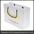 Elegant Top Quality Elegant And High-End Retail Manual Paper Bag Making Machine