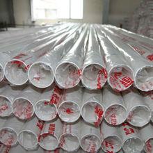2015 new large diameter pvc pipe