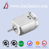 FA130RA rc toy spare part motor