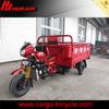 250cc trike chopper/new cargo tricycle/3 wheel