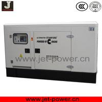 20kva 20 kw Silent Diesel Generator Price