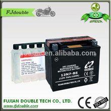 china manufacturer dry lead acid mf 12v 7ah 20hr battery