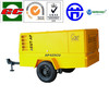 Cummins 6BTA5.9-C125 Energy Saving Portable Rotary Air Compressor
