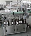 lateral dobro automática cola fria máquina de etiquetagem para garrafas redonda